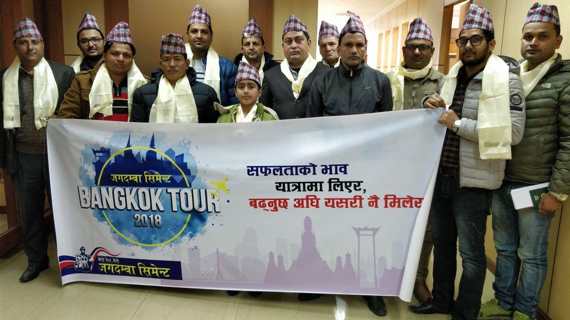 जगदम्बा सिमेन्टद्वारा डिलरहरुलाई विदेश यात्रा