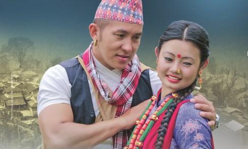 कात्तिकमा आउने भो फिल्म 'मैंरिमो'