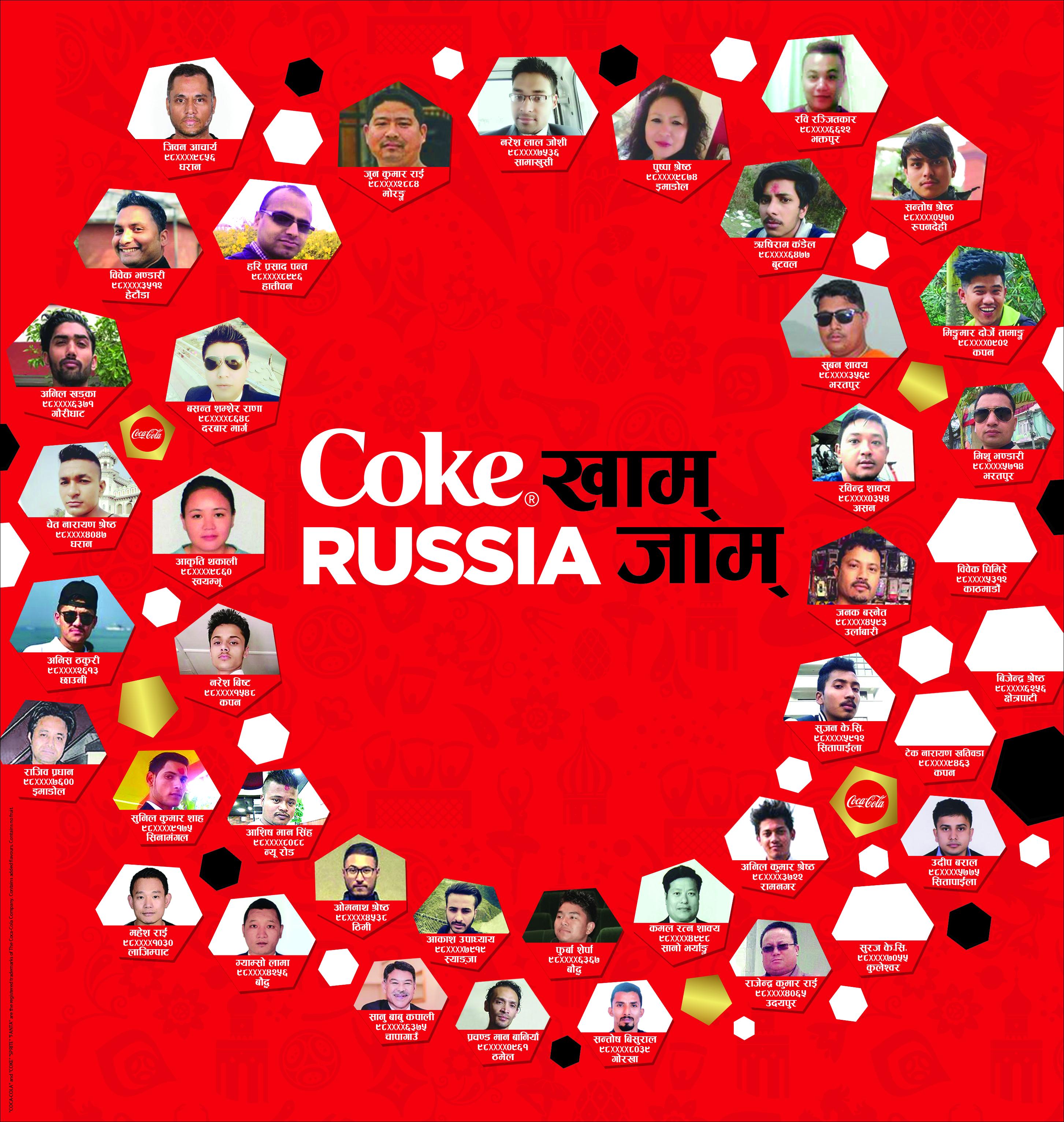 'कोक खाम् रसिया जाम' योजनाका ४० बिजेता घोषणा