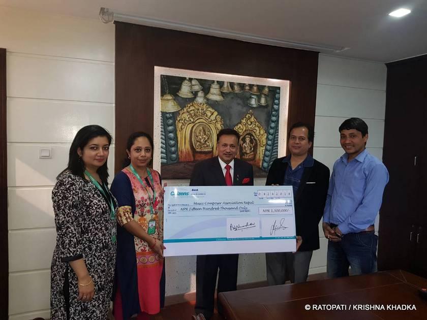 'संगीतकार संघ नेपाल' लाई सिटिजन्स बैंकको १५ लाख आर्थिक सहयोग