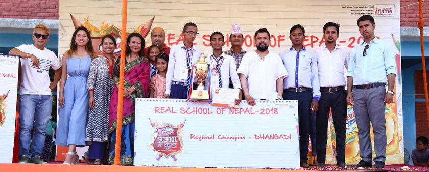 रियल स्कूल अफ नेपाल २०१८ का पाँचौ क्षेत्रीय फाइनल सम्पन्न