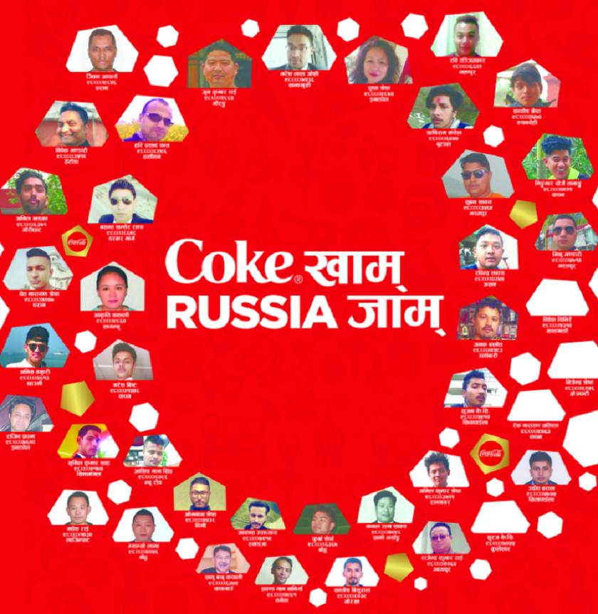 'कोक खाम् रसिया जाम' योजनाको ४० बिजेताको नाम घोषणा