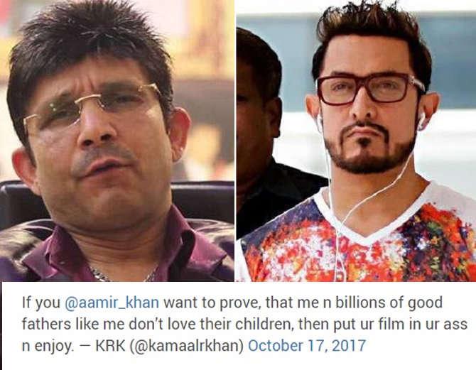 केआरकेले आमिर खानबारे के भने त्यस्तो ? ट्वीटरले ब्लक गरिदियो अकाउन्ट