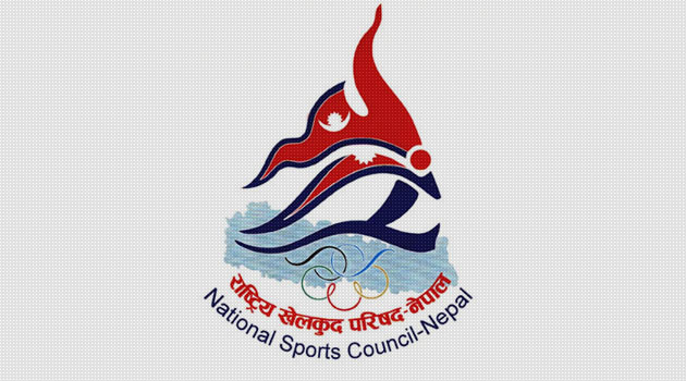 NSC reaches agreement to build sports infrastructures in various districts