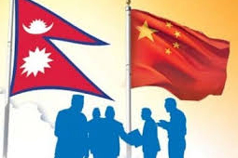 Sino Nepal Bilateral Agreement Implementation Process Begins