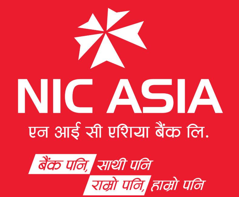 एनआईसी एशियाको डलर क्रेडिट कार्ड संञ्चालनमा, १५ हजारसम्मको कर्जा सिमा