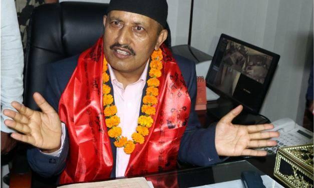 Image result for giriraj mani pokharel