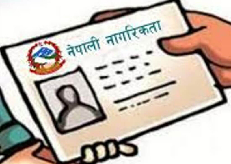 29,000 Obtain Citizenship Certificates From Morang | Ratopati | No ...
