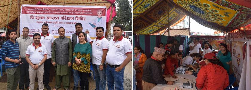 महालक्ष्मी विकास बैंकको सुकेधारामा निशुल्क स्वास्थ्य शिविर