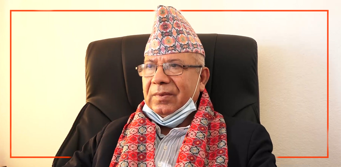 Government will get full shape within a week: Chair Nepal » Meroshare