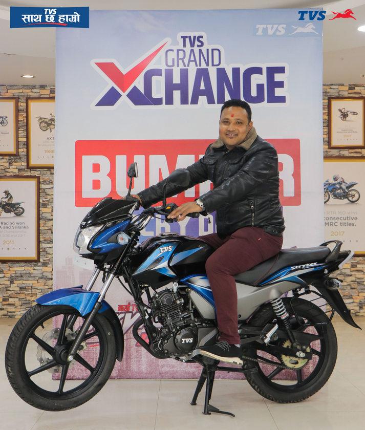 टिभिएस ग्रान्ड एक्सचेन्जमा राज कुमार श्रेष्ठले जिते मोटरसाइकल