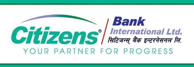 सिटिजन्स बैंकको पहिलो एक्सटेनसन काउन्टर मकवानपुरको रजैयामा