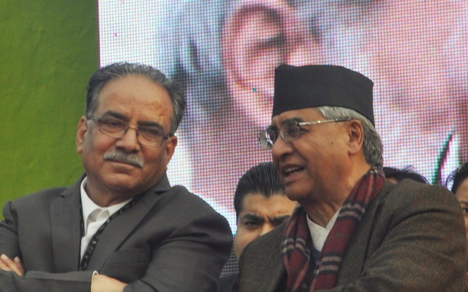 Ministerial berths for Maoist Center finalized, to get three more ministries » Meroshare