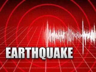 3 dead, 60 injured in 6.0-magnitude Sichuan earthquake » Meroshare