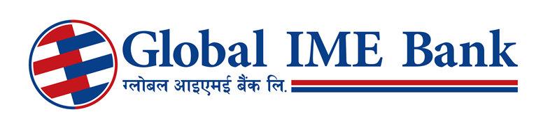 ग्लोबल आइएमई बैंकको १०.२५% व्याजमा ऋणपत्र निष्कासन