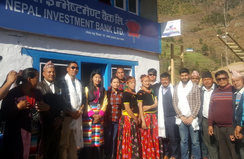 नेपाल इन्भेष्टमेण्ट बैंकको एक्स्टेन्सन काउन्टर सोलुखुम्बुको खरीखोलामा