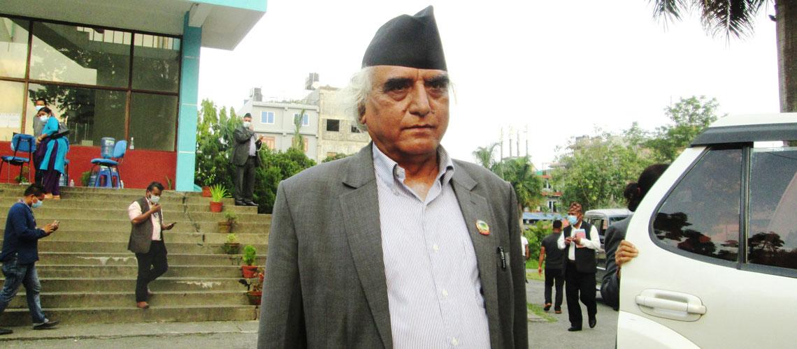 CM Pokharel for proper implementation of Constitution » Meroshare
