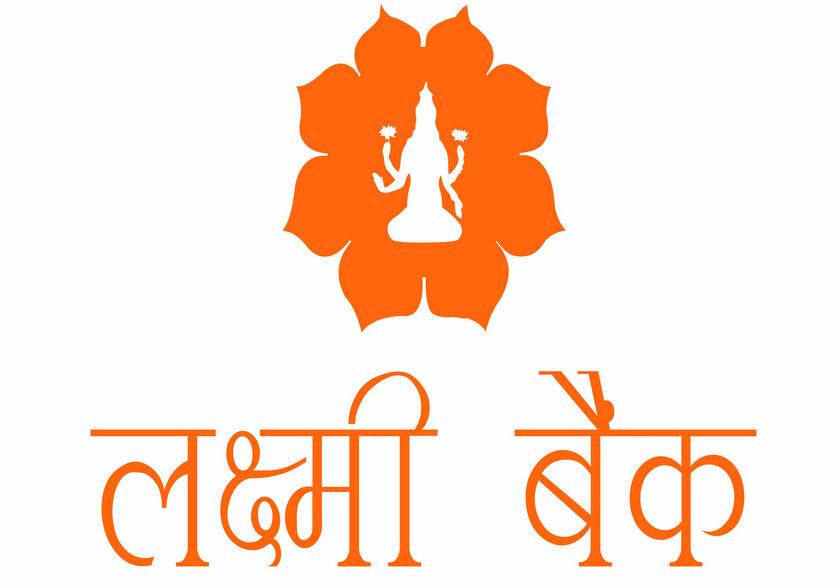 लक्ष्मी बैंकद्वारा स्वास्थ्य र आरोग्य सम्बन्धी कार्यक्रम सुरु