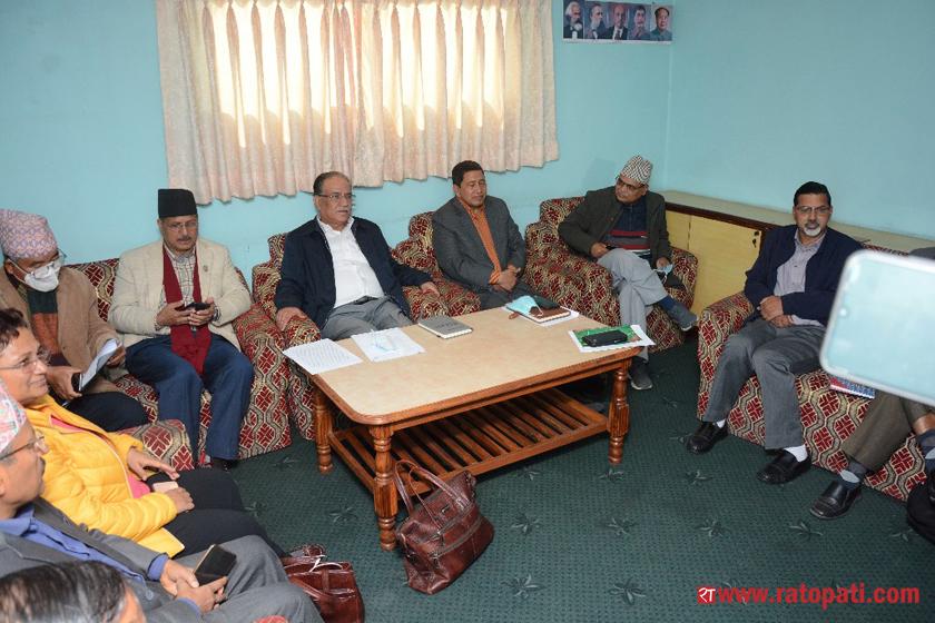 Maoist Center finalizes ministers' name; Poudel, Shrestha and Gahatraj to join Deuba govt » Meroshare
