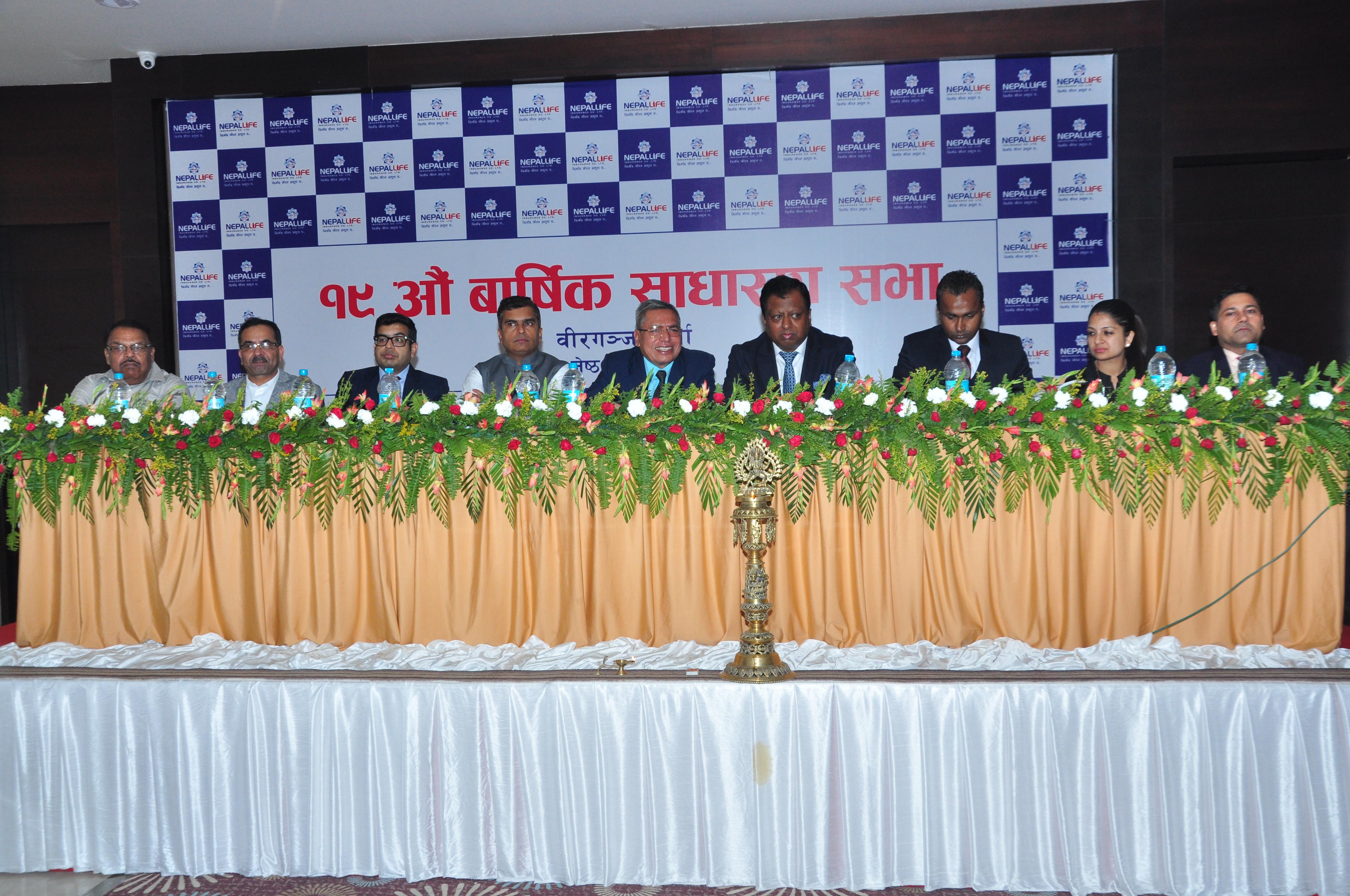 नेपाल लाइफ इन्स्योरेन्स कम्पनीको १९औं बार्षिक साधारणसभा सम्पन्न