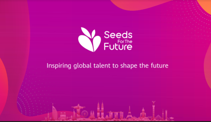 Huawei launches Seeds for the Future in Nepal » Meroshare